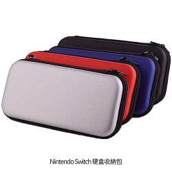 【東洋商行】Nintendo Switch 硬盒收納包 硬殼 收納盒 防震盒