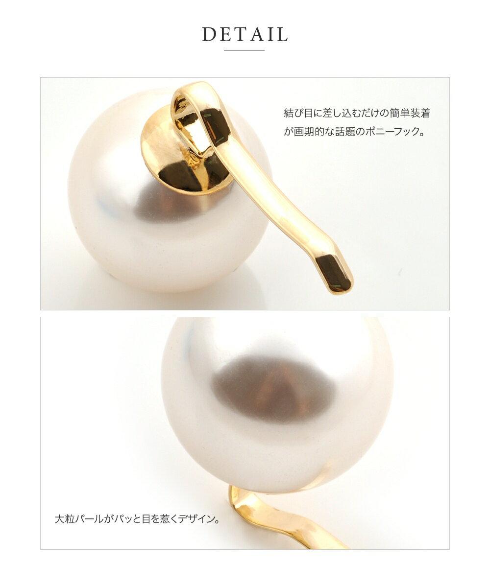 日本CREAM DOT /  優雅珍珠造型髮插  / k00133 /  日本必買 日本樂天代購直送 4