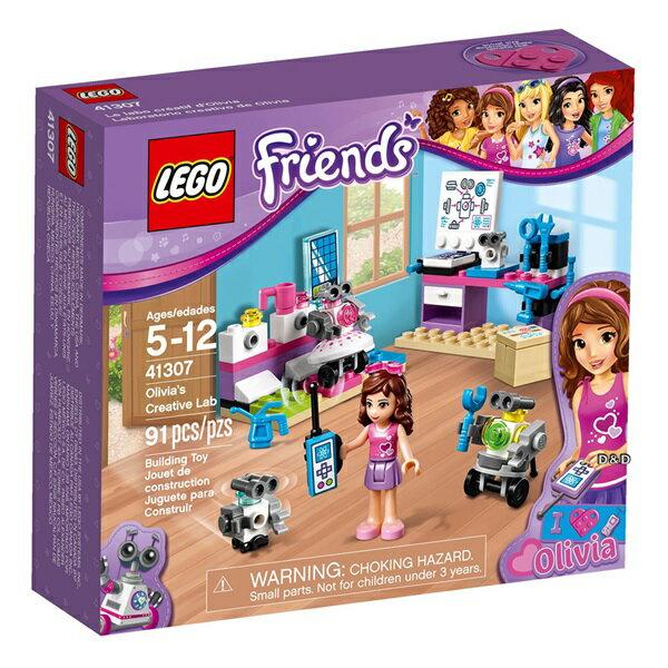 樂高積木LEGO《 LT41307 》Friends 姊妹淘系列 - 奧麗薇亞的創意實驗室