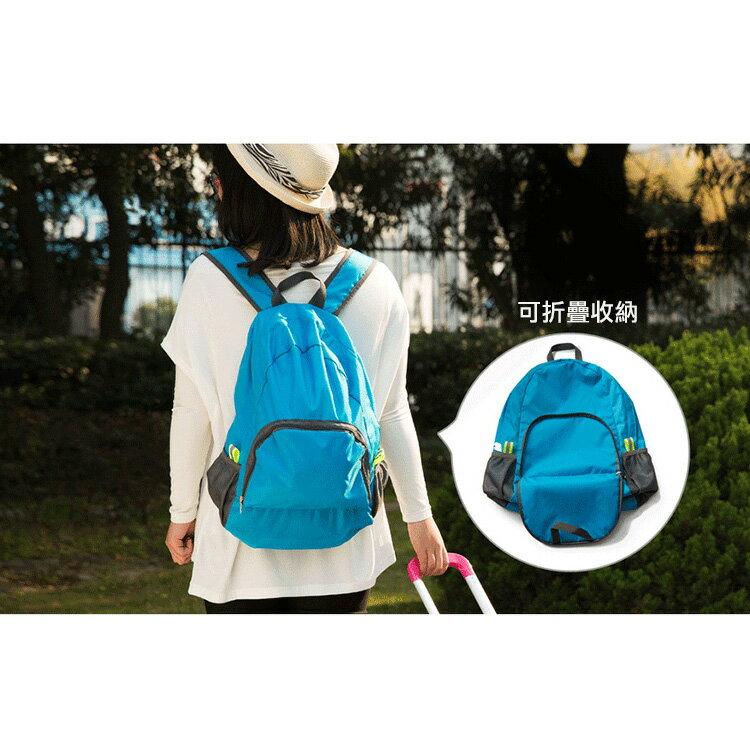 旅行袋 輕薄多功能可折疊旅行包後背包【MJ001】 BOBI  12 / 01 3