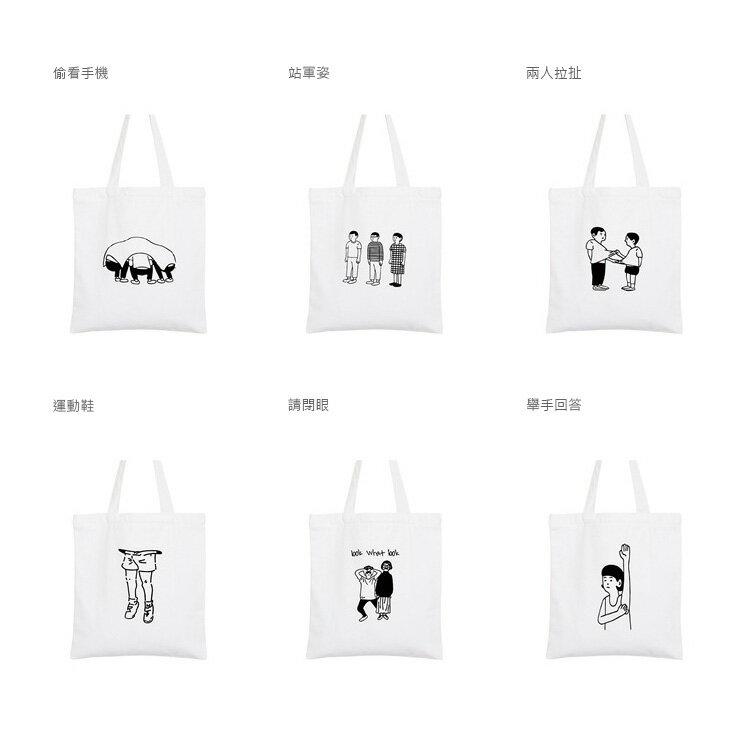 手提包 帆布包 手提袋 環保購物袋【SPGK10】 BOBI  11 / 10 9