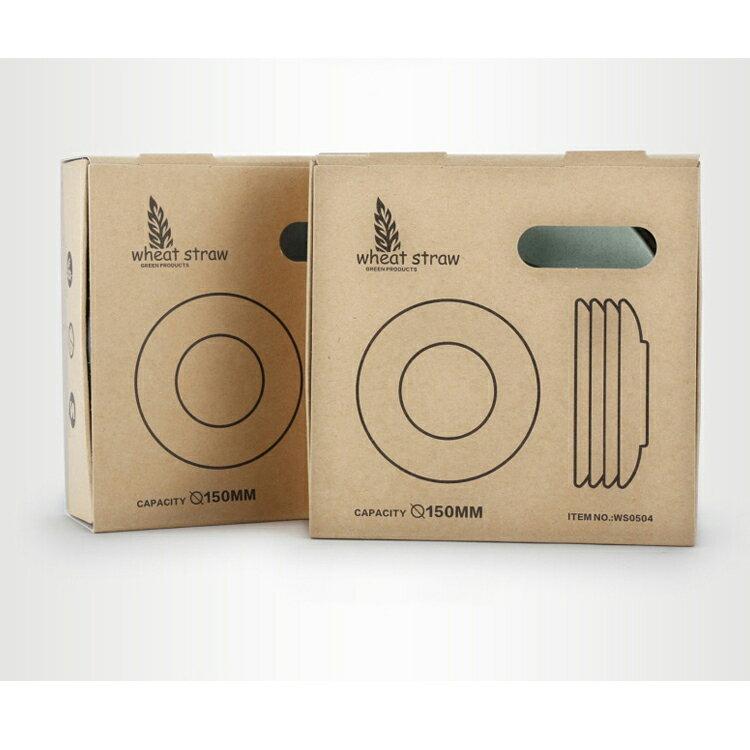 環保多功能餐具 盤子 水果盤 小圓盤 (四入組) 15*2【WS0504】 BOBI  09 / 22 7