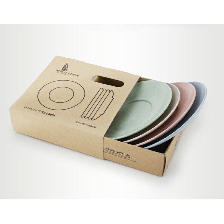 環保多功能餐具 盤子 水果盤 小圓盤 (四入組) 15*2【WS0504】 BOBI  09 / 22 8