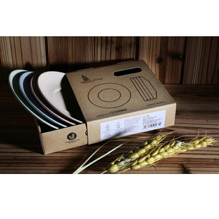 環保多功能餐具 盤子 水果盤 小圓盤 (四入組) 15*2【WS0504】 BOBI  09 / 22 9