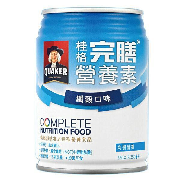 桂格 完膳營養素高鈣均衡配方-纖穀口味 (250ml / 24罐)【杏一】