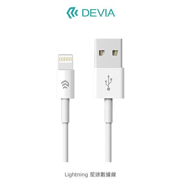 強尼拍賣~DEVIA Lightning 星速數據線 充電線 傳輸線