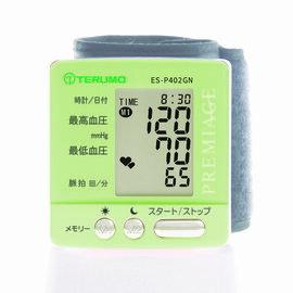 TERUMO泰爾茂手腕型血壓計 ESP-402 附活動贈品