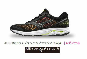 【登瑞體育】MIZUNO女款慢跑鞋RIDER22_J1GD183709