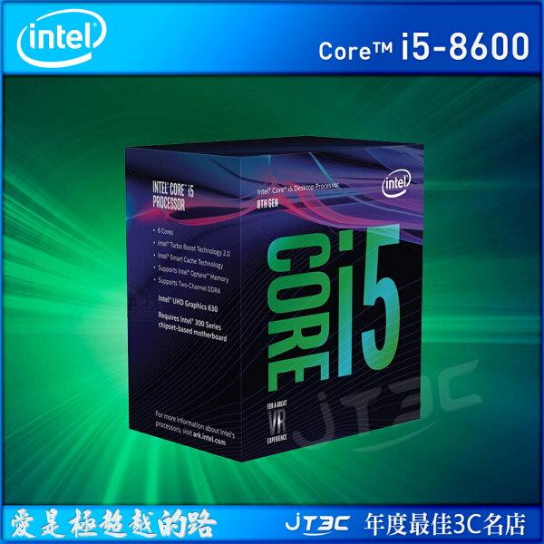 【滿3千15%回饋】IntelCorei5-8600中央處理器(盒裝)※回饋最高2000點