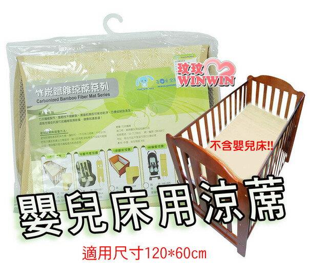 亞米兔YM-91006竹炭纖維涼蓆系列~木床涼蓆(台規中床120*60cm)竹碳纖維富韌性不易斷裂,舒氣舒適