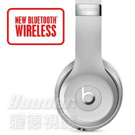 <br/><br/>  【曜德】Beats Solo3 Wireless 銀 藍牙無線 降噪耳罩式耳機 ★ 免運 ★ 送星巴克隨行卡 ★<br/><br/>