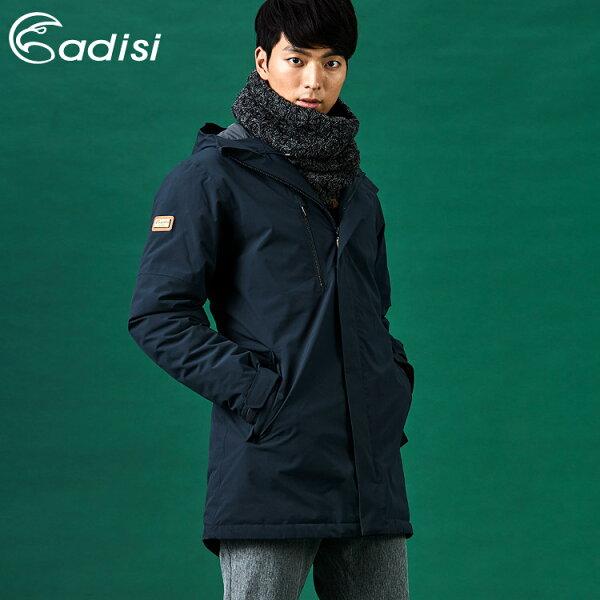 ADISI男防水透氣長版羽絨保暖連帽外套AJ1721018(M-2XL)城市綠洲專賣(長外套、鴨絨、FP650、防風)
