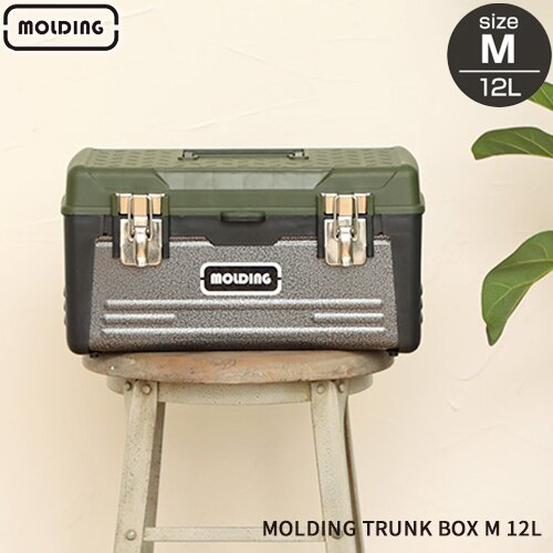 MOLDING TRUNK BOX 工業風造型收納箱 工具箱  /  M 12L 003039  / hotch-potch-00010149_trunkbox_m-日本必買 日本樂天直送(6264) /  件件含運 0