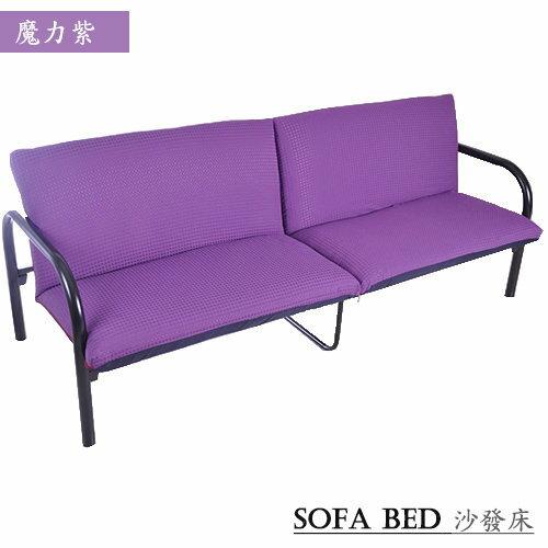 【凱堡】Colalin鋼管沙發床/椅C25001