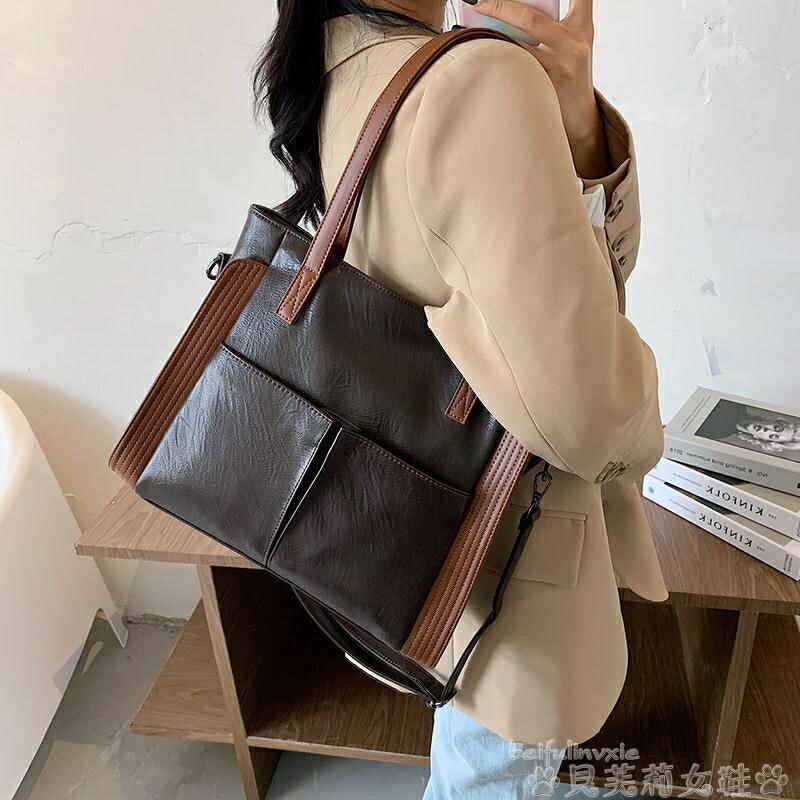 斜背包 法國小眾包包女包2021新款潮時尚側背腋下包大學生上課斜背托特包