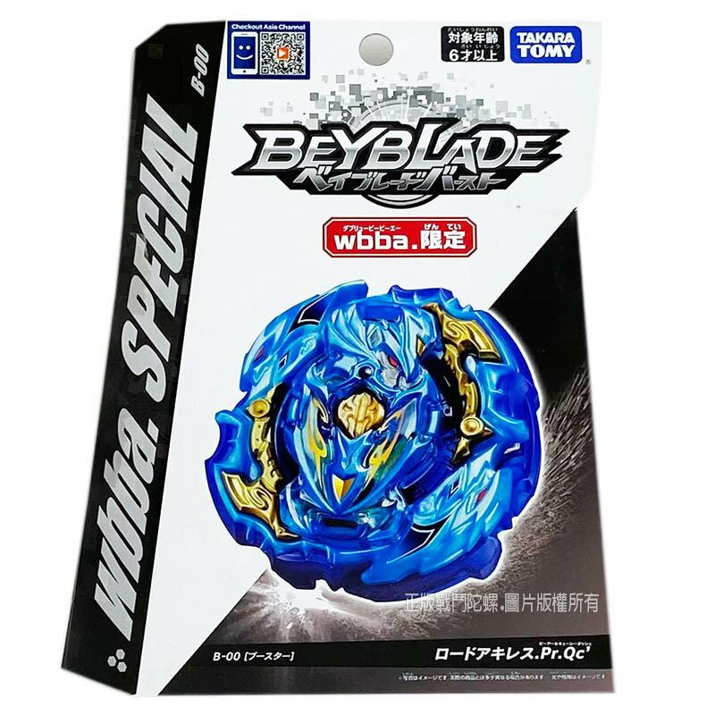 【FUN心玩】BBPR16612 正版全新 BBG-37 wbba 限定 君主勇士 寶石藍 B-00 陀螺 戰鬥陀螺