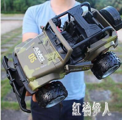 超大號兒童可開門越野車充電遙控汽車耐摔漂移大腳賽車男孩玩具車 aj6971