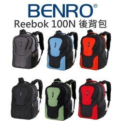 【中壢NOVA-水世界】BENRO 百諾 Reebok 100N 銳步系列 雙肩後背包 攝影背包 1機2鏡1閃 適放平板