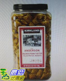 [COSCO代購]W1050557科克蘭花生醬夾心脆餅1.56公斤