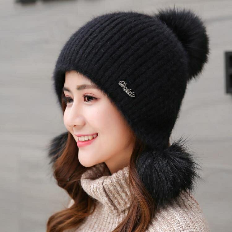兔毛帽子女冬天韓版潮甜美可愛護耳冬季雙層加厚絨保暖針織毛線帽  新店開張全館五折