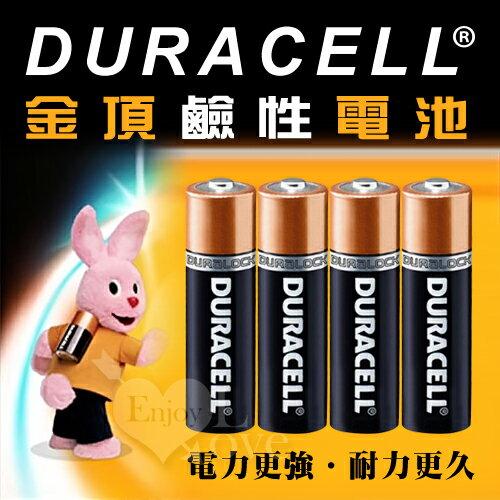 [漫朵拉情趣用品]金頂 3 號 AA 鹼性電池(4入經濟包)* NO.10017-2