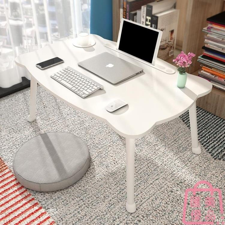 電腦床上小桌子懶人桌折疊飄窗臥室坐地床桌書桌用 迎新年狂歡SALE