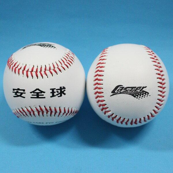 安全縫線棒球 紅線棒球(安全軟式)/一個入{定60}