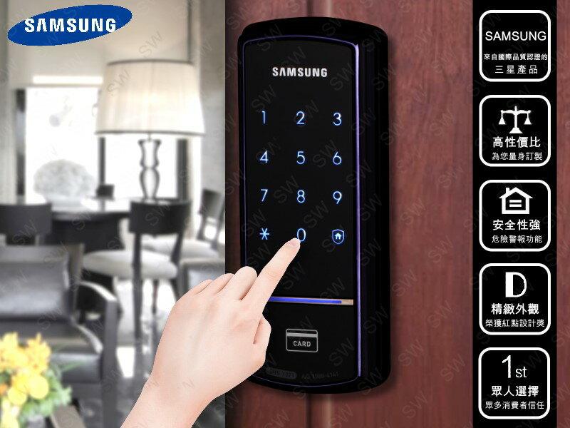 SAMSUNG 三星電子鎖 SHS-1321觸控式密碼鎖 二合一密碼+卡片/悠遊卡感應鎖 數位智能鎖 輔助鎖 防盜門鎖