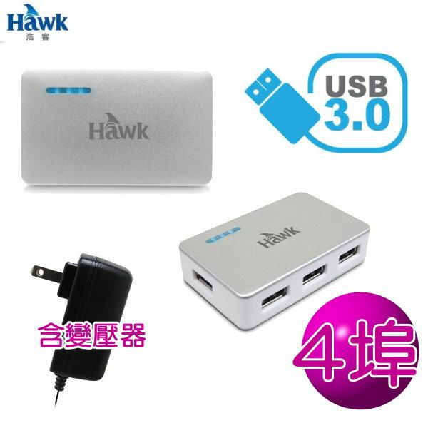 Hawk USB 3.0 U490 高速4埠HUB(含2A變壓器)