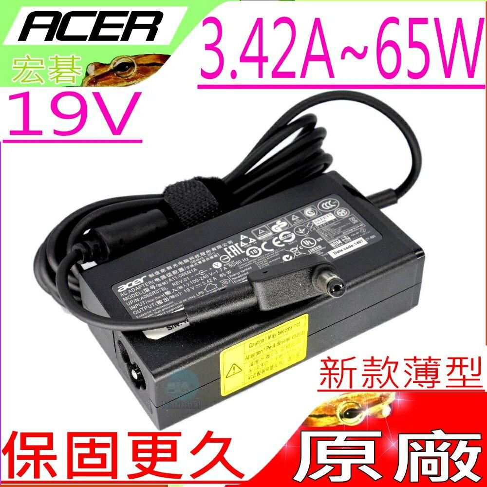電池動力 ACER 65W (原廠薄型)變壓器-19V 3.42A,5530,5410,5520,5540,5560,5570,5580,5920,PA-1650-01,A...