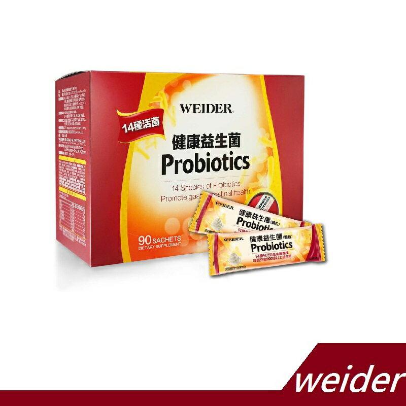 【RH shop】WEIDER 威德健康益生菌 - 顆粒 90包