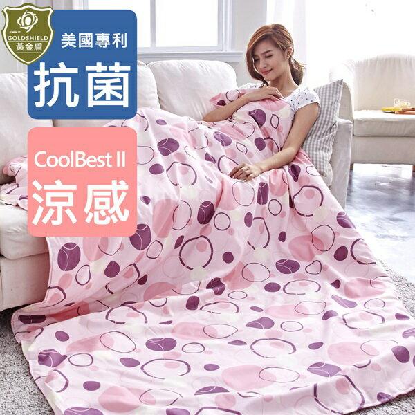 [SN]黃金盾抗菌+COOLBEST科技涼感雙效夏被/涼被-粉(150*180cm)台灣製