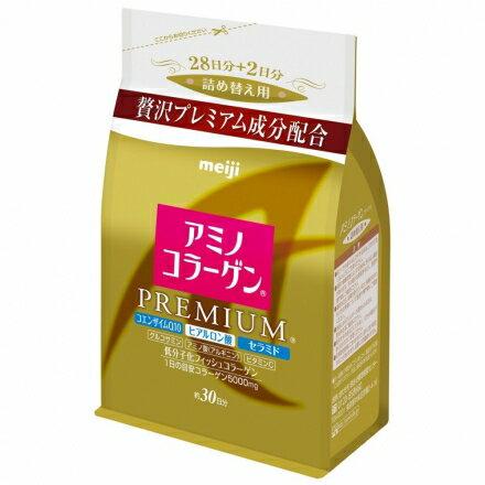 日本明治Meiji 膠原蛋白粉補充包袋裝214g/白金尊爵版 添加Q10及玻尿酸