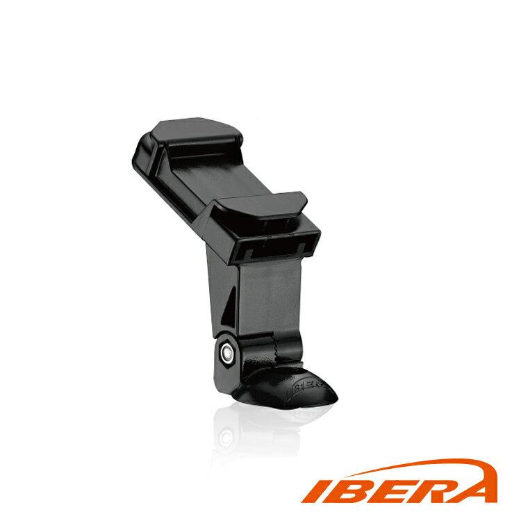 IBERA 扣具IB~Q5  單扣具   城市綠洲  、輕量化、自行車、腳踏車.透明觸碰屏