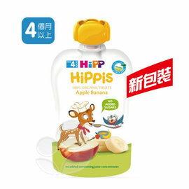 買2包送小湯匙】Hipp喜寶-有機水果趣-西洋梨香蕉100g68元