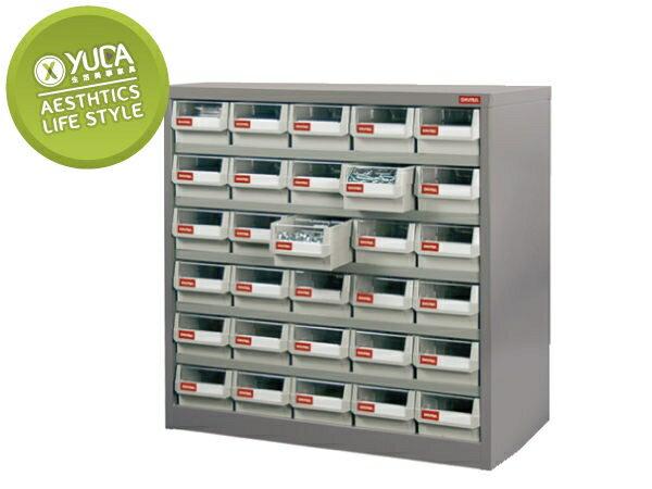 樹德櫃【YUDA】 HD-530 (30小抽) 零件櫃  分類櫃  耐重櫃 新竹以北免