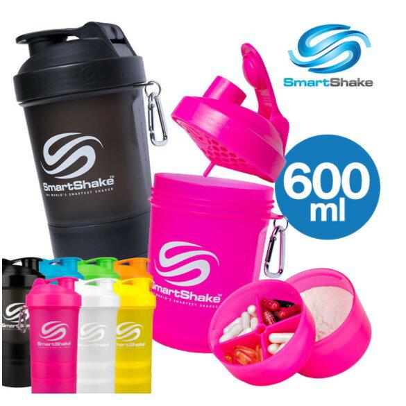[批發價199] SmartShake (現貨當天出貨) 炫彩多功能搖搖杯 健身 乳清 大容量 400-600 ml