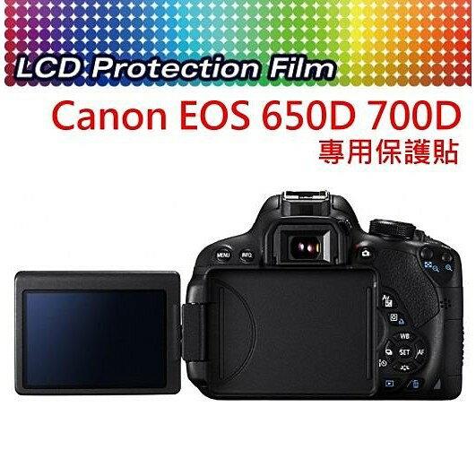 【中壢NOVA-水世界】Canon 650D 700D 77D 6DII 螢幕保護貼 靜電抗刮 高透光 【可代貼】