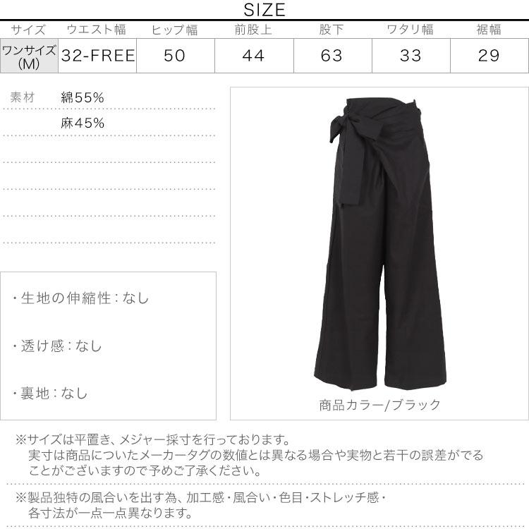 日本Kobe lettuce  /  預購款8月下旬日本發貨  / 夏季慵懶高腰顯瘦長褲   /  m2540-日本必買 日本樂天直送。滿額免運(2990) 3