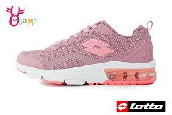 LOTTO樂得 義大利 女款 FLUX 避震氣墊跑鞋 網布運動鞋 慢跑鞋 M8610#粉紅◆OSOME奧森鞋業