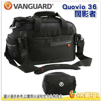 VANGUARD 精嘉 Quovio 36 闊影者 公司貨 相機包 側背相機包 單眼 攝影 一機三鏡 13吋平板 耳機 Shoulder Bag