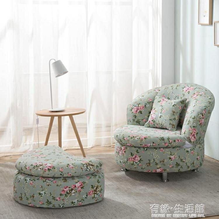 懶人沙發單人小戶型簡約現代創意可愛小沙發臥室陽台電腦椅休閒椅  聖誕節狂歡購