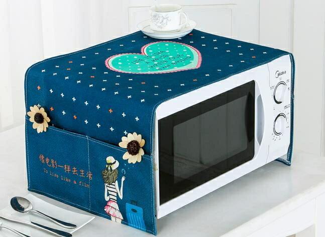 棉麻美的格蘭仕微波爐罩田園蓋布烤箱套廚房微波爐蓋布家用防塵罩