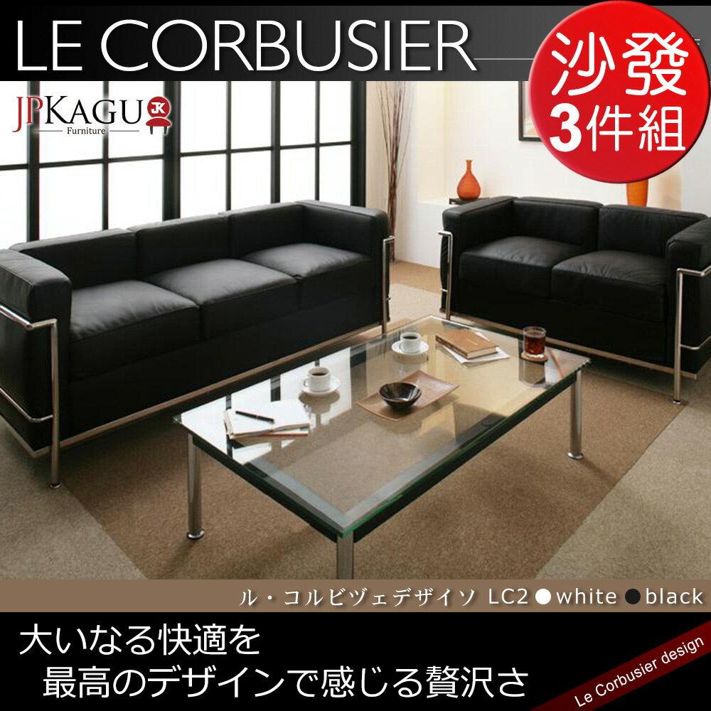 JP Kagu 柯比意 復刻工業風3件組~強化玻璃矮桌LC10~大 2人座沙發 3人座沙發