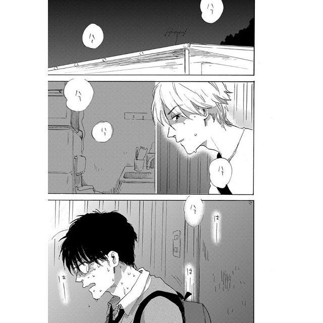 木村Hidesato耽美漫畫-我是,受害者(木村ヒデサト作品) 1