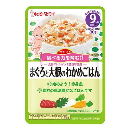 日本KEWPIEキユーピー丘比水煮鮪魚燉蘿蔔9M+副食品即食包隨行包離乳食
