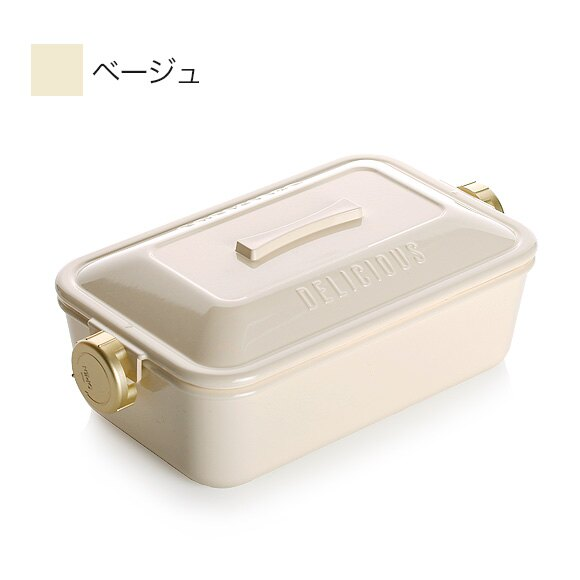 日本製CHEERSFES  /  時尚電烤盤造型便當盒 600ml  /  可微波 / sab-2620  /  日本必買 日本樂天直送(3070) 5
