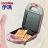 【日本伊瑪三明治機】鬆餅機 熱壓吐司機 土司機 三明治機 吐司機 麵包機 烤麵包機 帕尼尼機 點心機 烤土司機 烤肉架 烤肉機【AB235】 0