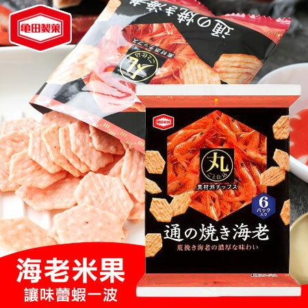日本 龜田製果 海老米果 76g 鹽燒蝦餅 海老米果片 蝦味 米果 米餅 餅乾【N102533】