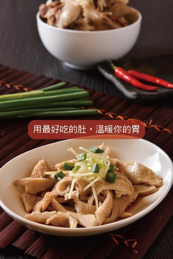 【 咩 】百寶袋的羊肚(小肚)   台南知名羊肉爐【傳香三代】 真材食料 高品質嚴選 (80g / 包) 1